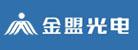 金盟光電連鎖集團管理有限公司(安徽分公司)